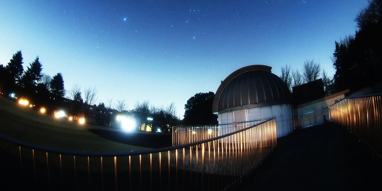 National Astronomical Observatory of Japan (NAOJ)