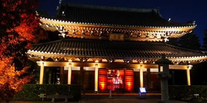 Jyoten-ji Temple