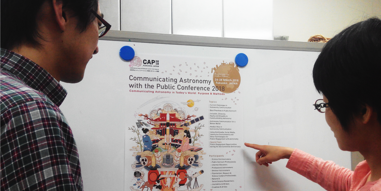 Japanese Travel Grants for Asia-Pacific Science Communicators Awarded